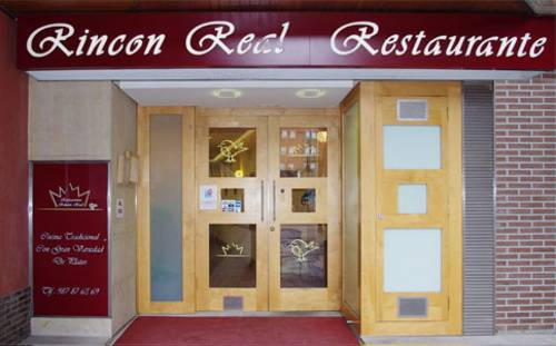 Foto Restaurante Rincon Real - Fachada